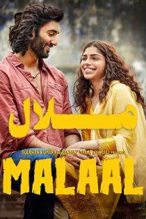 دانلود فیلم هندی ملال Malaal 2019
