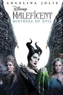 افسونگر شرور: سردسته اهریمنان Maleficent: Mistress of Evil 2019