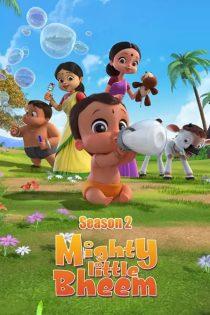 فصل دوم بیم کوچولوی قدرتمند Mighty Little Bheem Season 2 2019