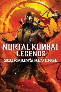 افسانه مورتال کامبت: انتقام عقرب Mortal Kombat Legends 2020