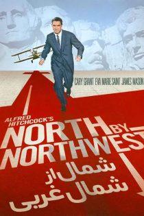 دانلود فیلم سینمایی شمال از شمال غربی North by Northwest 1959