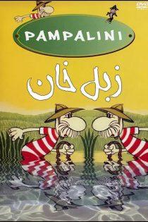 دانلود کارتون زبل خان Pampalini 1976
