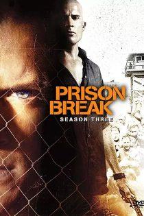 دانلود فصل سوم سریال فرار از زندان Prison Break Season 3 2007