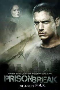 دانلود فصل چهارم سریال فرار از زندان Prison Break Season 4 2008