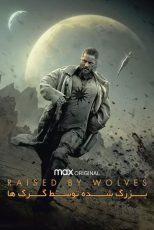 سریال بزرگ شده توسط گرگ ها Raised by Wolves Season 1 2020