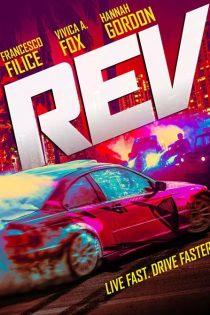 دانلود فیلم سینمایی دور برداشتن Rev 2020