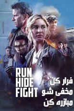 دانلود فیلم فرار کن مخفی شو مبازره کن Run Hide Fight 2020