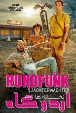دانلود فیلم سینمایی اردوگاه نخاله ها Rundfunk: Jachterwachter 2020