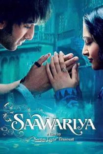 دانلود فیلم سینمایی ساواریا Saawariya 2007