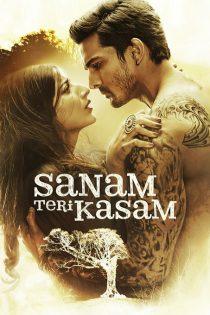 دانلود فیلم سینمایی به عشق تو قسم Sanam Teri Kasam 2016