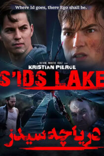 دانلود فیلم سینمایی دریاچه سیدز S'ids Lake 2019