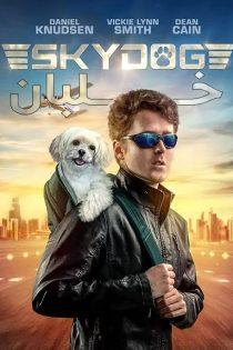 دانلود فیلم سینمایی خلبان Skydog 2020