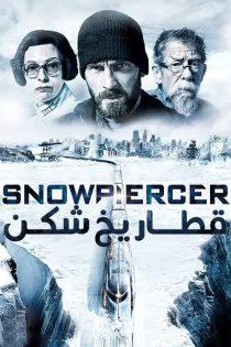 دانلود فیلم سینمایی قطار یخ شکن Snowpiercer 2013