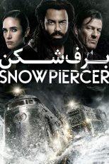فصل دوم سریال اسنوپیرسر Snowpiercer Season 2 2021