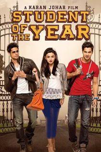دانلود فیلم دانش آموز سال Student of the Year 2012