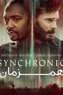 دانلود فیلم سینمایی همزمان Synchronic 2019