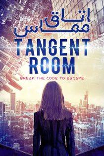 دانلود فیلم اتاق مماس Tangent Room 2017