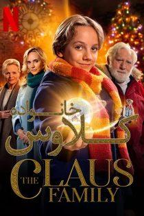 دانلود فیلم خانواده کلاوس The Claus Family 2020