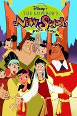 فصل اول انیمیشن مدرسه جدید امپراطور The Emperor's New School 2006