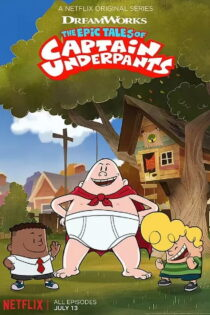 فصل اول کاپیتان زیرشلواری Captain Underpants Season 1