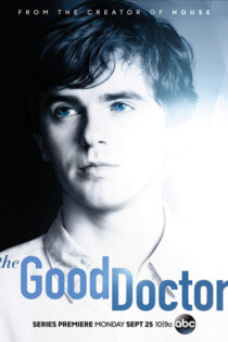 دانلود فصل اول سریال دکتر خوب The Good Doctor Season 1 2017