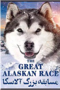 دانلود فیلم مسابقه بزرگ آلاسکا The Great Alaskan Race 2019