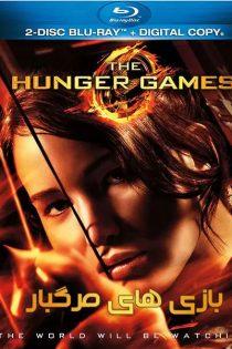 دانلود فیلم بازی های مرگبار The Hunger Games 2012