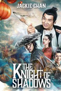 دانلود فیلم شوالیه سایه ها The Knight of Shadows 2019