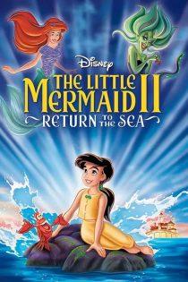 کارتون پری دریایی کوچولو The Little Mermaid 2: Return to the Sea 2000