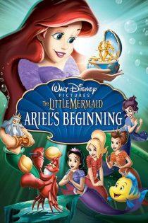 پری دریایی کوچولو: سر آغاز آریل The Little Mermaid: Ariel's Beginning 2008