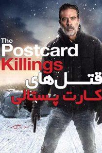 دانلود فیلم قتل های کارت پستالی The Postcard Killings 2020