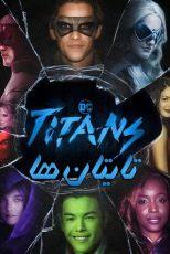 دانلود فصل اول سریال تایتان ها Titans Season 1 2018