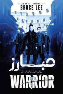 دانلود فصل اول سریال مبارز Warrior Season 1 2019