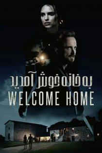 دانلود فیلم به خانه خوش آمدید Welcome Home 2018