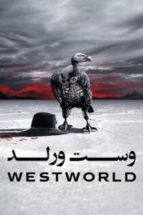 دانلود سریال وست ورلد Westworld TV Series