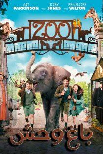 دانلود فیلم باغ وحش Zoo 2017