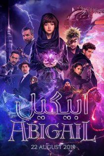 دانلود فیلم ابیگیل Abigail 2019