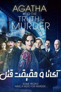 آگاتا و حقیقت قتل Agatha and the Truth of Murder 2018