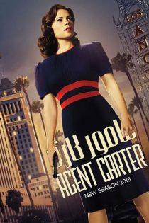 دانلود فصل دوم سریال مامور کارتر Agent Carter Season 2 2016