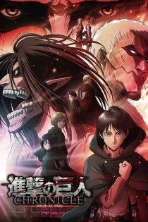 نبرد با تایتان ها: سرگذشت Attack on Titan: Chronicle 2020