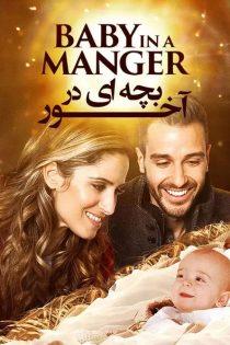دانلود فیلم بچه ای در آخور Baby in a Manger 2019