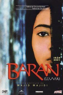 دانلود فیلم سینمایی باران