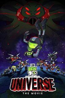 بن تن در مقابل جهان Ben 10 vs. the Universe: The Movie 2020