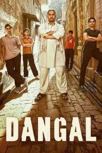دانلود فیلم هندی دانگال Dangal 2016