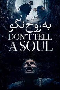 دانلود فیلم سینمایی به روح نگو Don't Tell a Soul 2020