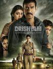 دانلود فیلم گول ظاهر را نخور Drishyam 2015