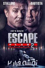 فیلم نقشه فرار 2 دوبله فارسی Escape Plan 2: Hades 2018