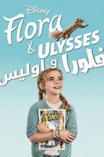 دانلود فیلم فلورا و اولیس Flora and Ulysses 2021