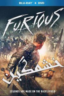 دانلود فیلم خشمگین Furious 2017