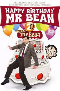 مستند تولدت مبارک مستر بین Happy Birthday Mr Bean 2021